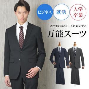 リクルートスーツ メンズ 2ツボタン ビジネススーツ 就活 スリムスーツ  洗えるパンツ ウォッシャブル プリーツ加工 リクルート【送料無料】|suit-style