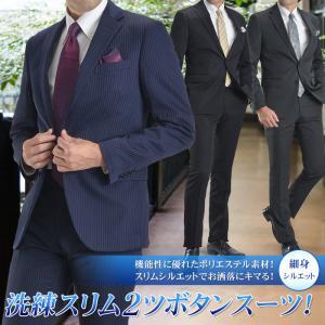 スーツ メンズ ビジネススーツ 2つボタン TR素材 スリムスーツ タイト スリムパンツ スキニー  送料無料|suit-style