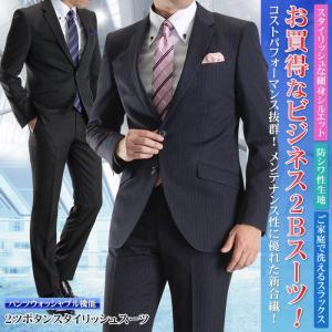 ビジネススーツ 2つボタン スーツ メンズ スリム オールシ...