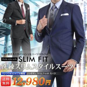 スリムスーツ メンズ ビジネス 2つボタン 秋冬 洗えるパンツウォッシャブル スキニー|suit-style