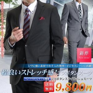 スーツ メンズ ビジネススーツ 2つボタンスーツ オールシー...