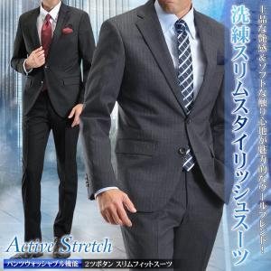 スリムスーツ メンズ ビジネス 2つボタン スリムフィット 秋冬 洗えるパンツウォッシャブル 激安 新品 安い【送料無料 スーツハンガー付属】|suit-style