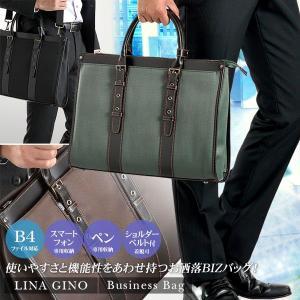 ビジネスバッグ 2WAY スタイリッシュ ベルトストラップ(カバン 鞄 メンズ ショルダー トートバッグ ブリーフケース 通勤用)|suit-style