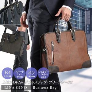 ビジネスバッグ 2WAYスタイリッシュ (カバン 鞄 メンズ ショルダー ブリーフケース 通勤用)|suit-style