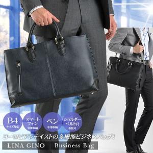 バッグ ビジネス 2WAYスタイリッシュ (カバン 鞄 メンズ トートバッグ ブリーフケース 通勤用)|suit-style