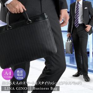 ビジネスバッグ 2WAY スマート  (カバン 鞄 メンズ トートバッグ ブリーフケース コンパクト 通勤用)|suit-style