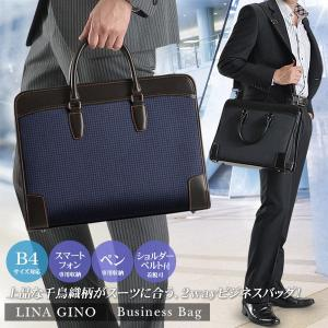 バッグ 2WAYスタイリッシュ ビジネスバッグ 千鳥柄 カバン 鞄 メンズ トートバッグ ブリーフケース ショルダー|suit-style