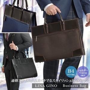 ビジネスバッグ 2WAYスタイリッシュ バッグ メンズ トートバッグ ブリーフケース 斜め掛け 通勤 suit-style