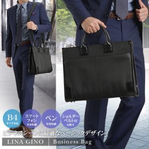ビジネスバッグ 2WAY スタイリッシュ ツイル素材 カバン 鞄 メンズ ショルダー トートバッグ ブリーフケース 通勤用 就活|suit-style