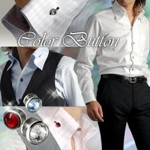 スワロフスキーカラー替えボタン(カフスボタン カフリンクス クリアー グレー ブルー レッド パープル ブラック ビジネス パーティー)|suit-style