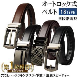 レザーベルト メンズ ビジネス 日本製 本革 ベルト スリム ジャケパン 大人カジュアル suit-style