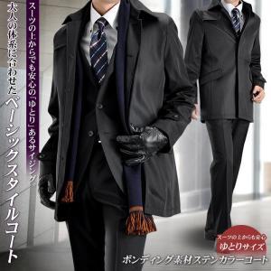ビジネスコート メンズ コート トレンチコート ブラック 黒...