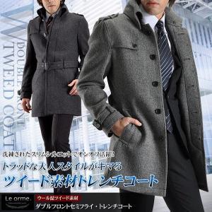 メンズコート ツイード ビジネス ダブルフロント セミフライ トレンチコート ツイード ヘリンボーン スリム【送料無料】|suit-style