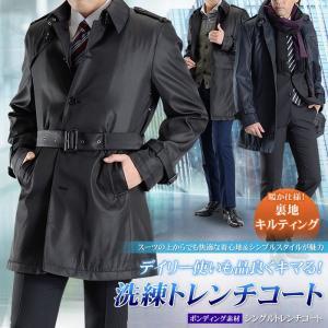 トレンチコート 裏地キルティング シングル コート メンズコート ボンディング素材 ビジネスコート ハーフコート 激安|suit-style