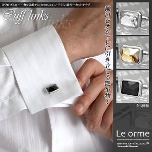 スワロフスキー カフスボタン アシンメトリーカットタイプ(カフリンクス メンズ シルバー パーティー)|suit-style