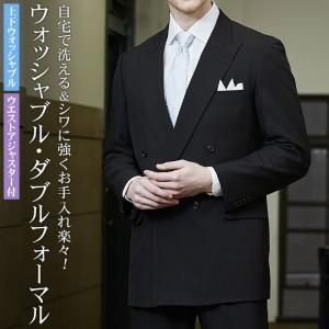 礼服 メンズ フォーマルスーツ メンズ ダブルスーツ 4ツ釦1ツ掛け 結婚式 冠婚葬祭 suit【送料無料】|suit-style