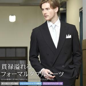 礼服 メンズ フォーマルスーツ 4ツボタン ダブル ウエスト調整アジャスター付 洗えるパンツウォッシャブル オールシーズン|suit-style