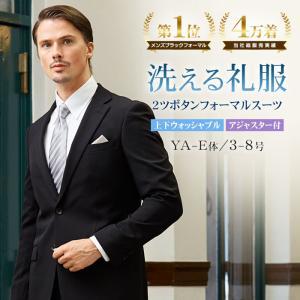 フォーマルスーツ 礼服 メンズ 2つボタン シングル スリム ブラックスーツ アジャスター付 喪服 結婚式 冠婚葬祭 送料無料【スーツハンガー付】|suit-style
