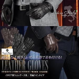 ラムレザー手袋 メンズ 手袋 レザー イタリア製 背編ライン Mサイズ ビジネス 羊革 本革 Guanti Firenze 送料無料|suit-style