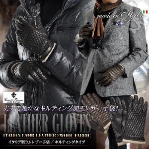 本革手袋 グローブ イタリア製 ラムレザー手袋 キルティングタイプ Sサイズ メンズ ビジネス 通勤 羊革 ウール【送料無料】|suit-style