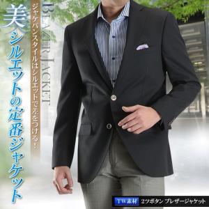 テーラードジャケット メンズ TW素材 ノッチドラペル 2ツボタン ジャケット ビジネス ブレザー 紺ブレ ジャケパン 送料無料|suit-style