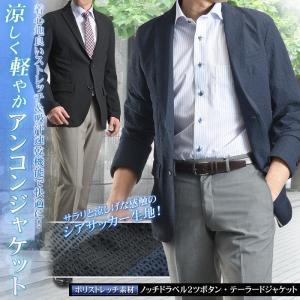 ジャケット メンズ ビジネス アウター 2ツボタンジャケット アンコン|suit-style