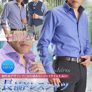 【日本製】ワイシャツ 長袖 メンズ 綿100% Yシャツ カジュアル ビズカジ ビジネス オセロ切替 オールシーズン|suit-style