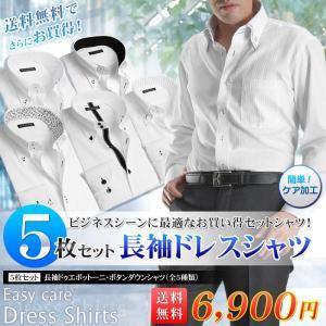 5枚セット 簡単ケア 長袖 メンズ ドレスシャツ ドゥエボットーニ ボタンダウン ワイシャツ ビジネス 白シャツ