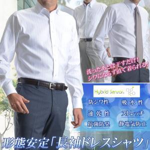 ワイシャツ メンズ 形態安定加工 形状記憶 長袖 ビジネス yシャツ 吸水速乾 ストレッチ ボタンダウン ホリゾンタルカラー スナップダウン ニットシャツ|suit-style
