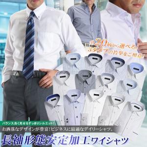 ワイシャツ メンズ 形態安定加工 長袖 【2枚よりどり6,500円】(形状安定 Yシャツ ドレスシャツ すっきりシルエット やや細身)|suit-style