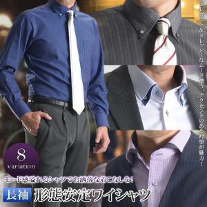 ワイシャツ おしゃれ メンズ モード ホスト ダークカラー 形態安定加工 ドレスシャツ 長袖 パーティー 黒 紺 灰 renoma|suit-style