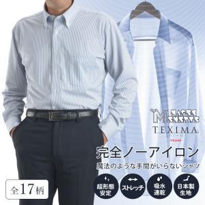 ワイシャツ スリム メンズ ノーアイロン ニットシャツ 長袖 細身 形態安定 ストレッチ 吸水速乾 日本製生地 まとめ割【2枚 \6,900 3枚 \8,880】|スーツスタイルMARUTOMI