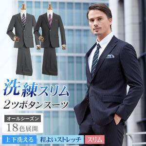 ビジネススーツ メンズ 2つボタン スーツ 春夏物 パンツウ...