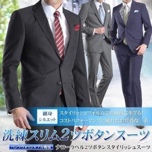 【期間限定価格】スーツ メンズ 2ツ釦スタイリッシュスーツ ウール混素材 Wool Blend 春夏 パンツウォッシャブル機能 プリーツ加工|スーツスタイルMARUTOMI