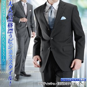 ビジネススーツ 3つボタン シングル メンズスーツ 春夏 段返り3ツボタン スーツ 洗えるウォシャブルスラックス suit 送料無料 suit-style