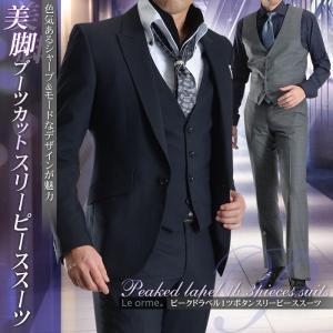 スリーピーススーツ メンズ ピークドラペル 1ツボタン 3ピース 春夏 パーティー ビジネス ブーツカットパンツ ベスト|suit-style