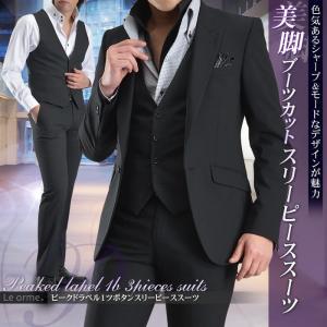 メンズスーツ スリーピーススーツ 1ツ釦スーツ ブーツカットパンツ ベスト スリム ビジネス パーティー ビジネス サイズ限定 送料無料|suit-style