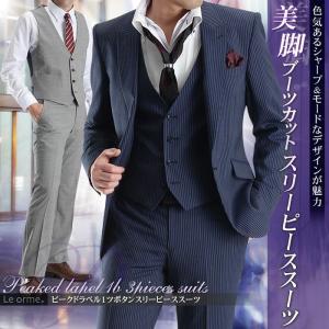 3ピーススーツ メンズ ピークドラペル 1ツボタン スリーピース 春夏 パーティー ビジネス ブーツカットスラックス ベスト|suit-style