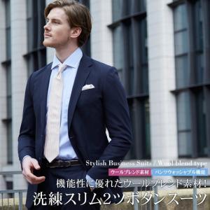 ビジネススーツ シングル 2つボタン スーツ メンズ ビジネス 春夏物 紳士服 リクルート 就活 2B 【送料無料】