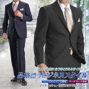 ビジネススーツ メンズ 3ツボタン ブリティッシュ 段返り ウール混素材 Wool Blend 春夏 パンツウォッシャブル機能 ツータック suit【送料無料】|suit-style