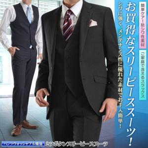 スリーピーススーツ メンズ 2ツボタン スリム ビジネススーツ 3ピース スタイリッシュ suit ...