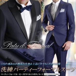 タキシード フォーマルスーツ メンズ パーティー ピークドラペル 1ツ釦 スリムスーツ 結婚式 披露宴 ウエディング 送料無料|suit-style