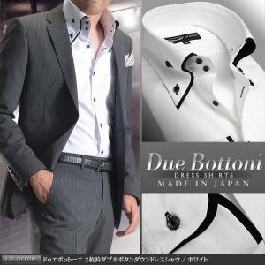 日本製 綿100% ドゥエボットーニ 2枚衿 ダブルボタンダウンメンズドレスシャツ ホワイト(ワイシャツ 長袖 ビジネス Yシャツ)【Le orme】|suit-style