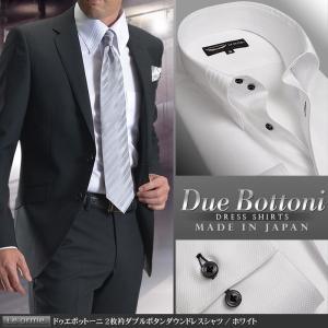 日本製 綿100% ドゥエボットーニ 衿先ピンタック スナップダウン メンズドレスシャツ ホワイト 比翼仕立て Le orme ワイシャツ 長袖|suit-style