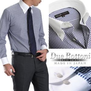 クレリックカラーシャツ ギンガムチェック柄 ドゥエボットーニ ボタンダウン メンズ ネイビー ワイシャツ 長袖 ビジネス 日本製 綿100%|suit-style