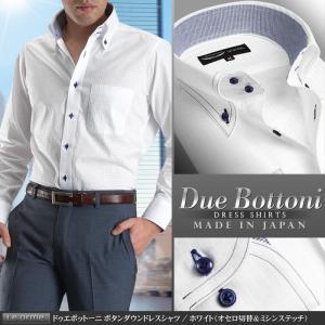 ワイシャツ メンズ ドレスシャツ ホワイト 白 日本製 綿100% ドゥエボットーニ ボタンダウン オセロ切替 ミシンステッチ 長袖 ビジネス Yシャツ|suit-style
