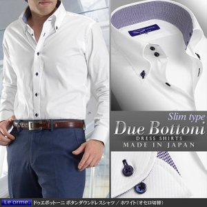 Yシャツ ボタンダウン ドゥエボットーニ  ドレスシャツ メンズ ホワイト 日本製 綿100% ワイシャツ 長袖 ビジネス|suit-style