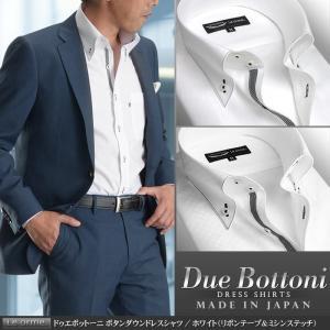 ドレスシャツ メンズ ドゥエボットーニ ボタンダウン ホワイト リボンテープ ミシンステッチ 日本製 綿100% ワイシャツ 長袖 ビジネス Yシャツ【Le orme】|suit-style