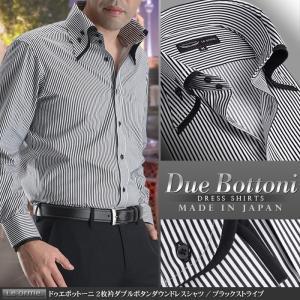メンズ ドレスシャツ ワイシャツ 日本製 綿100% ドゥエボットーニ 2枚衿 ダブルボタンダウン ブラックストライプ 長袖 ビジネス Yシャツ)|suit-style
