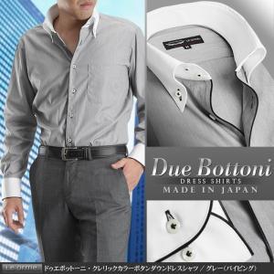 ワイシャツ 長袖 ビジネス 日本製・綿100% ドゥエボットーニ クレリックカラー ボタンダウン メンズ ドレスシャツ グレー パイピング|suit-style